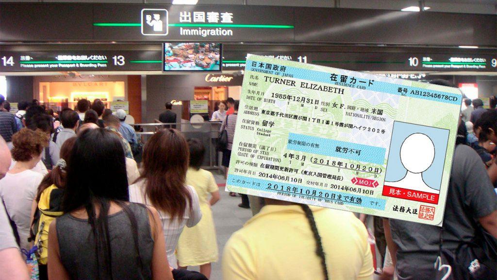 Saiba como emitir o visto para o Japão